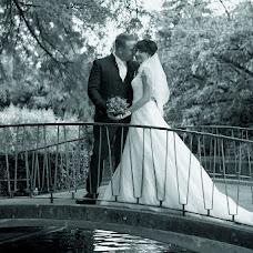 Wedding photographer Michael Zimberov (Tsisha). Photo of 20.01.2017