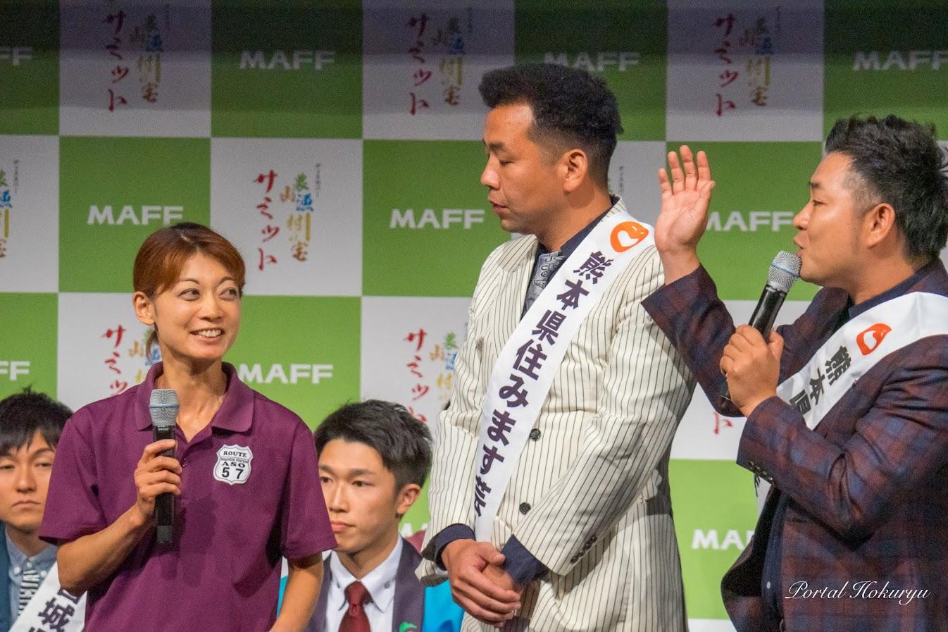 エントリーNo4:熊本県阿蘇市 第4回選定地区 NPO法人ASO田園空間博物館 原田恵佳さん