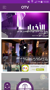OTV- screenshot thumbnail