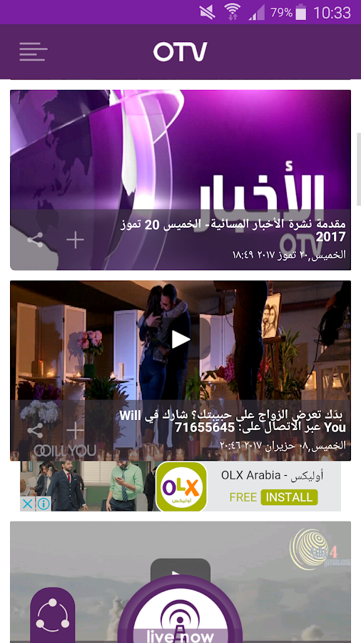 OTV- screenshot