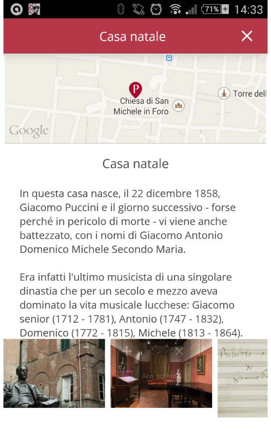 Puccini Museum- screenshot