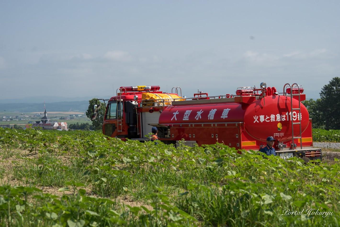 大型散水車@北竜町ひまわりの里