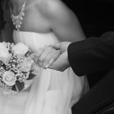 Wedding photographer Tonya Afanaseva (Kolova). Photo of 19.07.2014