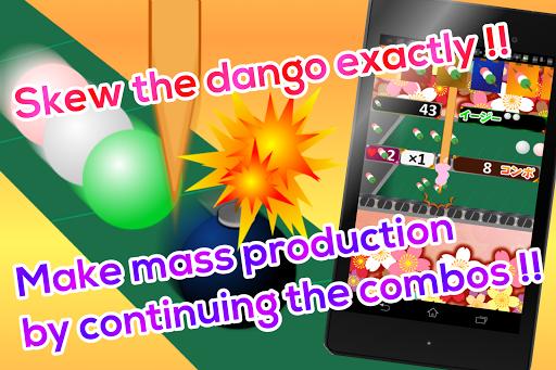 Dango Factory -Ninja's food- 1.0.2 Windows u7528 1