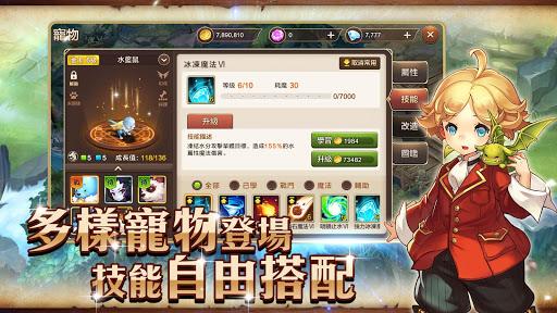 u9b54u529bu5bf6u8c9duff2d painmod.com screenshots 10