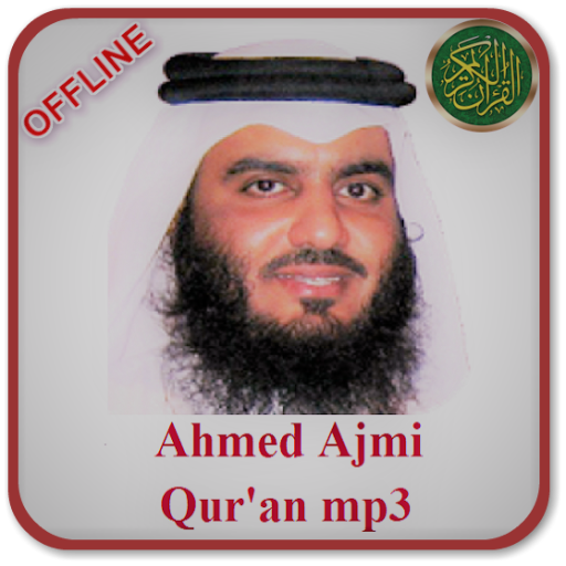 MP3 AJMI TÉLÉCHARGER AHMED AL ANACHID