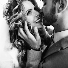 Wedding photographer Eva Kosareva (kosareva). Photo of 09.05.2018