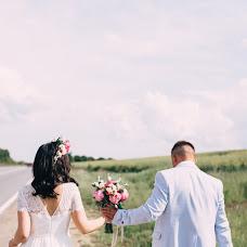 Wedding photographer Ekaterina Boguckaya (Bogutsky). Photo of 22.07.2016