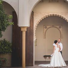 Fotógrafo de bodas Rafael Tejada Bonilla (boartefotografi). Foto del 07.07.2016