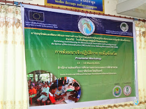 Photo: Provincial workshop in Tha Tum district, Surin province