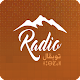 Download Radio TOUBKAL for PC