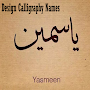 Design Calligraphy Names APK icon