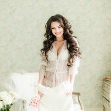 Wedding photographer Yuliya Remark (yuliaremark). Photo of 30.05.2016