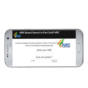 NRC ASSAM 2018 - náhled
