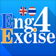 Eng4Excise