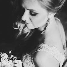 Wedding photographer Anastasiya Ilina (Ilana). Photo of 25.10.2016
