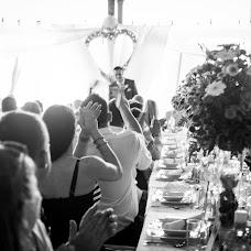 Wedding photographer Álmos Eőry (yellows). Photo of 19.09.2016
