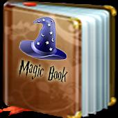 마술사전(통합팩)