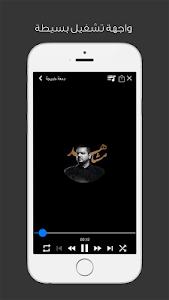 اكرفيات - حسين الاكرف screenshot 2