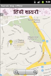 Nairobi City Maps Offline Android Apps On Google Play - nairobi map