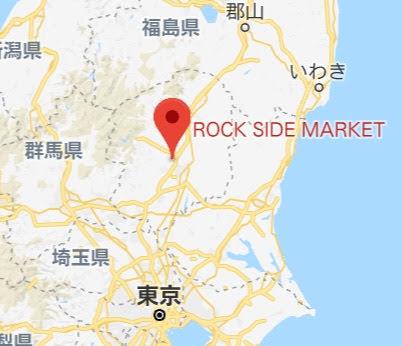 地図:ROCKSIDEMARKETcafe
