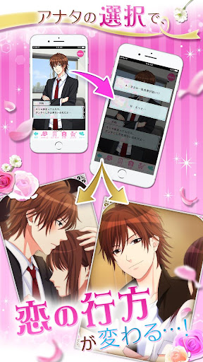 u8a93u3044u306eu30adu30b9u306fu7a81u7136u306b Love Ring painmod.com screenshots 4