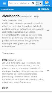 Hebreo-Español Diccionario - náhled