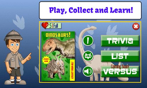 공룡 퀴즈 및 스티커