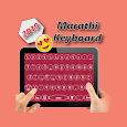 Marathi Keyboard JK icon