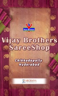 Vijay Brothers Sarees Mobile App - náhled