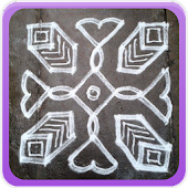 Kolam Designs Gallery