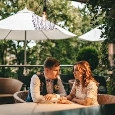 Wedding photographer Darya Mitina (daryamitina). Photo of 11.08.2018
