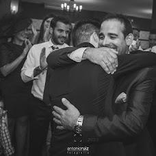 Wedding photographer Antonio Ruiz márquez (antonioruiz). Photo of 27.05.2016