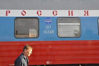Photo: P = R, C = S, И = I, Я = Ia > Rossiya, our train !