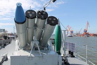Photo: 37,5 cm antiubåtsraketpjäs M/50 består av lavett med fyra eldrör för en raketdriven sjunkbomb