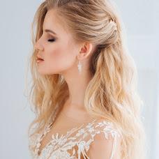 Wedding photographer Irina Shalagina (shalaginafoto). Photo of 14.05.2018