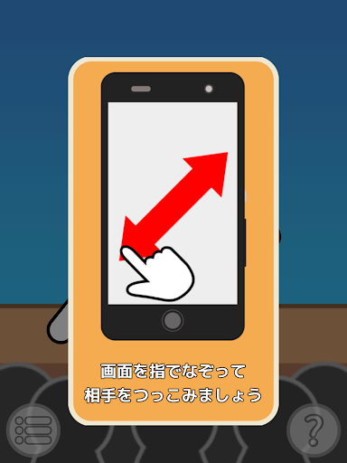 Tsukkomi Rocket 1.0.0 Windows u7528 8