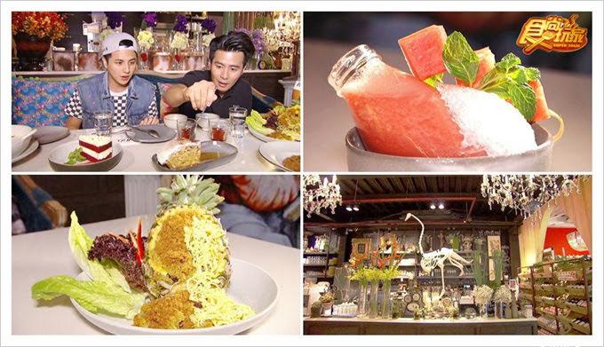 食尚玩家高雄美食WOO Taiwan