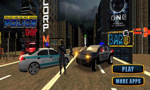 犯罪市警察-Copを逮捕