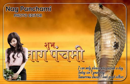 Nag Panchami Photo Editor screenshot 3
