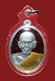 เหรียญชนะจน หลวงปู่โฉม วัดตำหนัก ปี 2556 เนื้อเงินลงยา หมายเลข 1 (สร้าง 159 องค์)