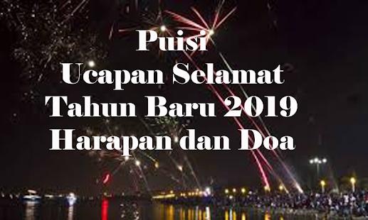 تنزيل Puisi Selamat Tahun Baru 2019 Harapan Dan Doa 10