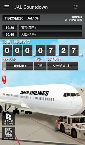 JAL Countdown 4.4.3 Windows u7528 2