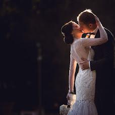 Wedding photographer Cristian Pana (cristianpana). Photo of 13.09.2016