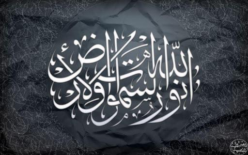 تلاوات رائعة - Read the Koran