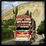 Pak Cargo Transporter Icon