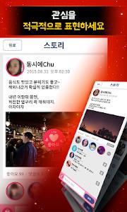 채팅어플,소개팅,미팅어플♥러빙유 screenshot 3