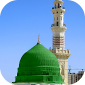 40 Durood Sharif with audio
