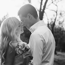 Wedding photographer Irina Kucher (IKFL). Photo of 16.04.2015