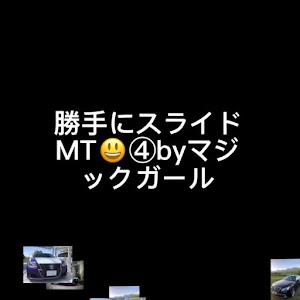 クラウンアスリート AWS211 ハイブリッド アスリートS 4WDのカスタム事例画像 マジックガール♂さんの2020年05月25日22:14の投稿